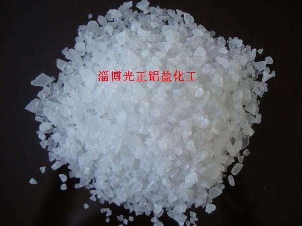 �o�F硫(liu)酸�X
